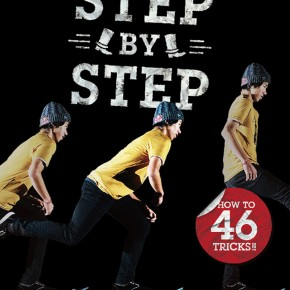 ELEMENT『STEP BY STEP』制作の話