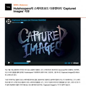 韓国のカルチャーウェブマガジン VISLA MAGAZINEにてCaptured Imagesについてのレビューが掲載されました。