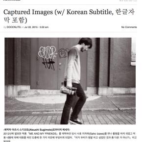 """文化的視点から情報を発信する韓国のスケートボードWebマガジン""""dooonuts""""にてCaptured Imagesについてのインタビュー記事が掲載されました。"""