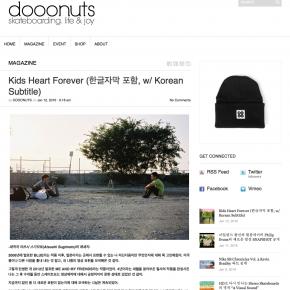 文化的視点から情報を発信する韓国のスケートボードWebマガジン「dooonuts」にてKIDS HEART FOREVERについてのインタビュー記事が掲載されました。