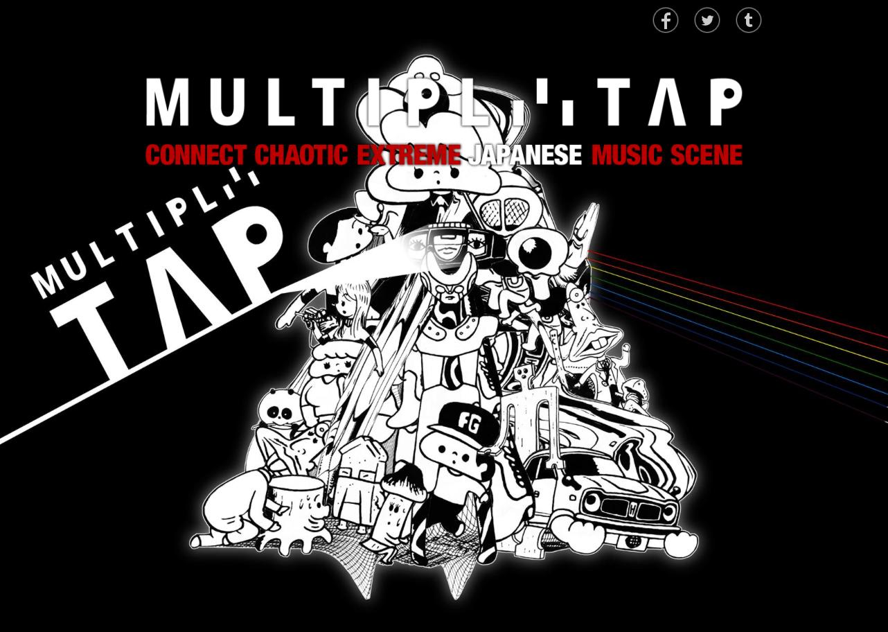 multipletap