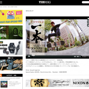 ジョニーこと廣瀬祐樹のフッテージがVHSMAGにて公開されました。