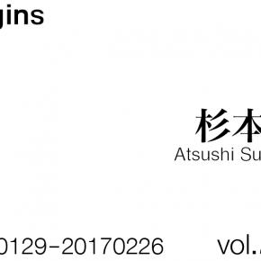 ya-gins「45Hz」個展のお知らせ