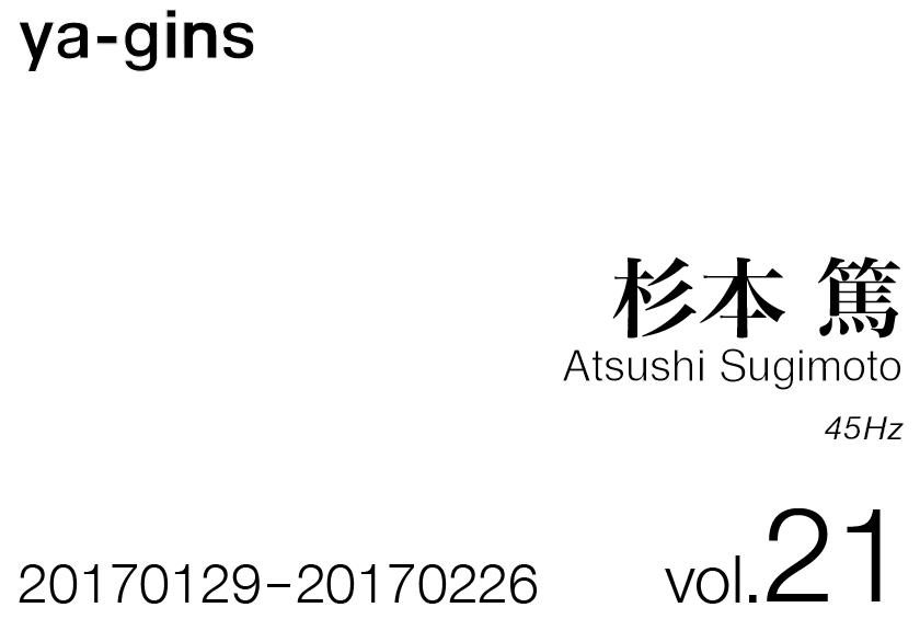 スクリーンショット 2017-01-16 15.08.20