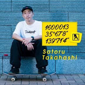 Skateboarding Plusの連載企画、第三弾がアップされました。